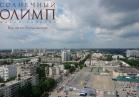 Вид на ул.Кольцовскую 2