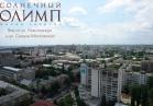 Вид на ул. Никитинскую и Средне-Московскую