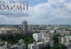 Вид на ул. Средне-Московскую и Кольцовскую 2